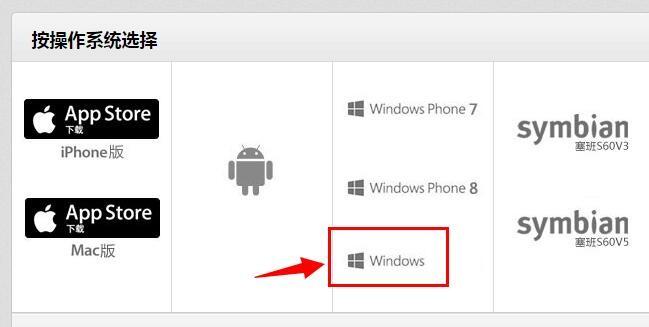 微信PC端多开器,微信Windows版双开/多开软件