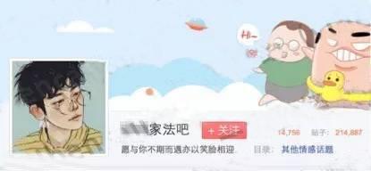 """""""色流""""产业十年风云录:40万大军,吸食百亿利润(转载)"""