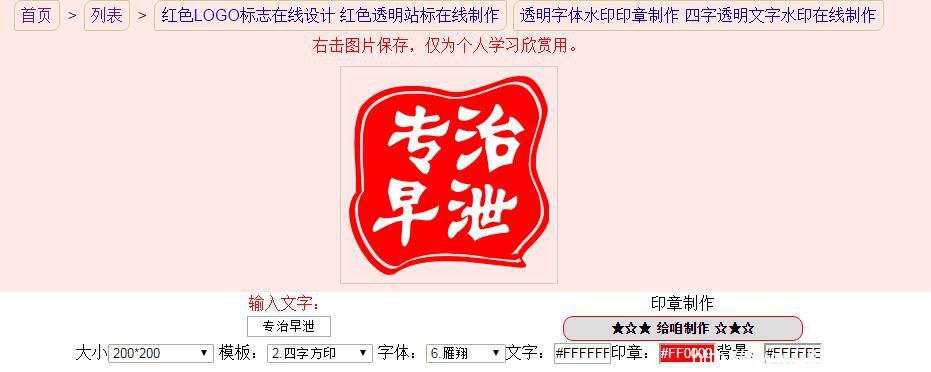 流量专题【6】利用QQ截流,从同行手里疯抢精准流量!