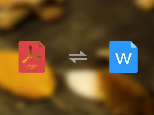 PDF2Word 汉化免费版